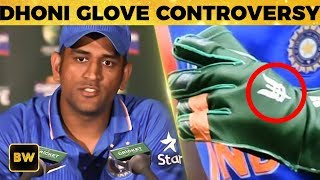 Dhoni Glove Controversy | World Cup 2019