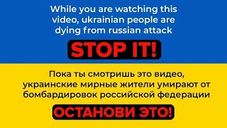 Download Ірина Федишин - Калина Mp3 and Videos
