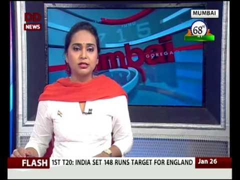 26 JANUARY 2017 DD NEWS METROSCAN MUMBAI
