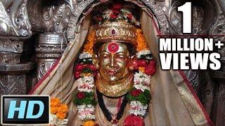 Ekveera Aai Tu Dongravari - Devi, Marathi Devotional Song