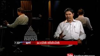 Maravil Thirivil PROMO | മറവില് തിരിവില് | 25 Jul 2017