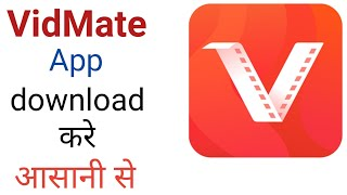 Gambar cover VidMate app कैसे डाउनलोड करें in android mobile|by|What is true|