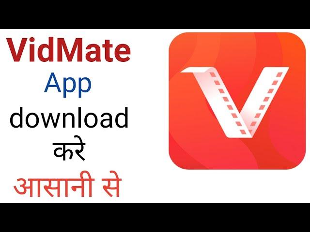 VidMate app कैसे डाउनलोड करें in android mobile|by|What is true| #1