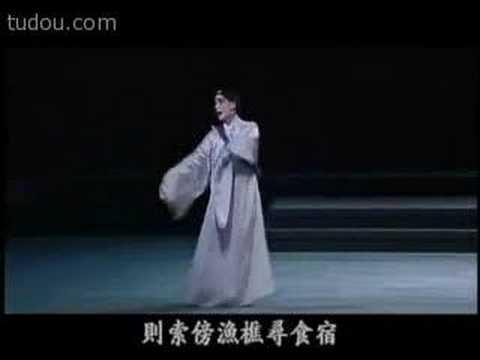 Chinese Kunqu Opera: Peony Pavilion-part-22.1