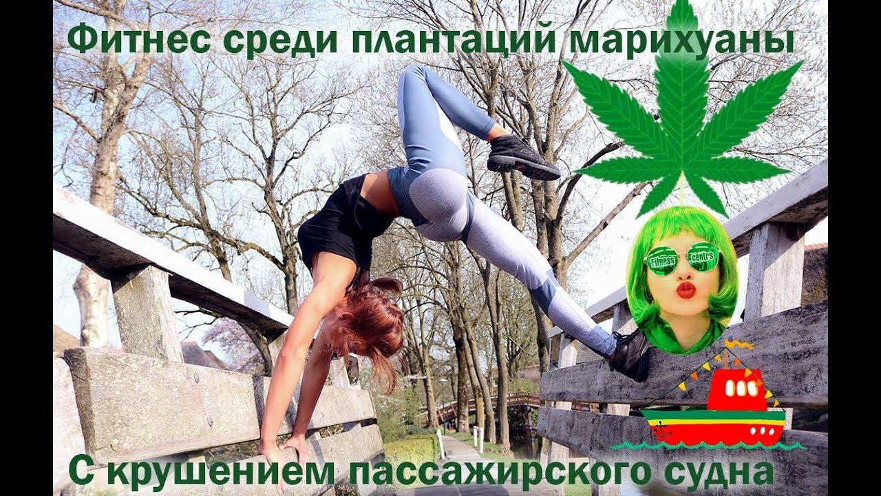 Топ Бикини Аватария. Фитнес Тренировка на Улице с Красоткой