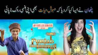 Funny Proposal from all Pakistan for Mehwish Hayat - Punjab Nahi Jaungi