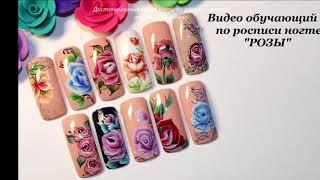 Кисти для росписи ногтей. Видео обучение 1 часть