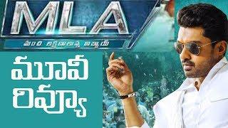 Mla telugu movie review. nandamuri kalyan ram, kajal aggarwal played the leads in this movie, directed by debutante upendra madhav. #mla has music mani sh...