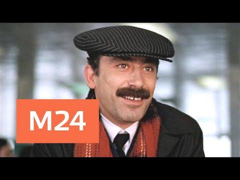 """""""Тайны кино"""": """"Мимино"""" - Москва 24"""