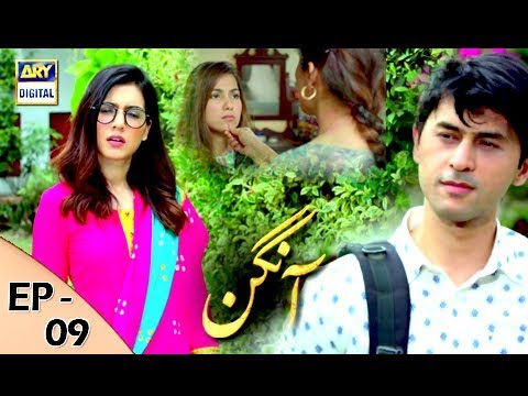 Aangan - Episode 9 - 6th Jan 2018 - ARY Digital Drama
