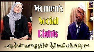 Dr zakir naik debates   rights of a woman in islam   zakir baik terbaru   peace tv youtube live
