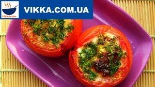 Яичница в помидорах: Яичница в духовке рецепт | VIKKAvideo