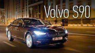 Volvo S90 D5 тяговитый дизель и автопилот, выруливающий на обочину смотреть