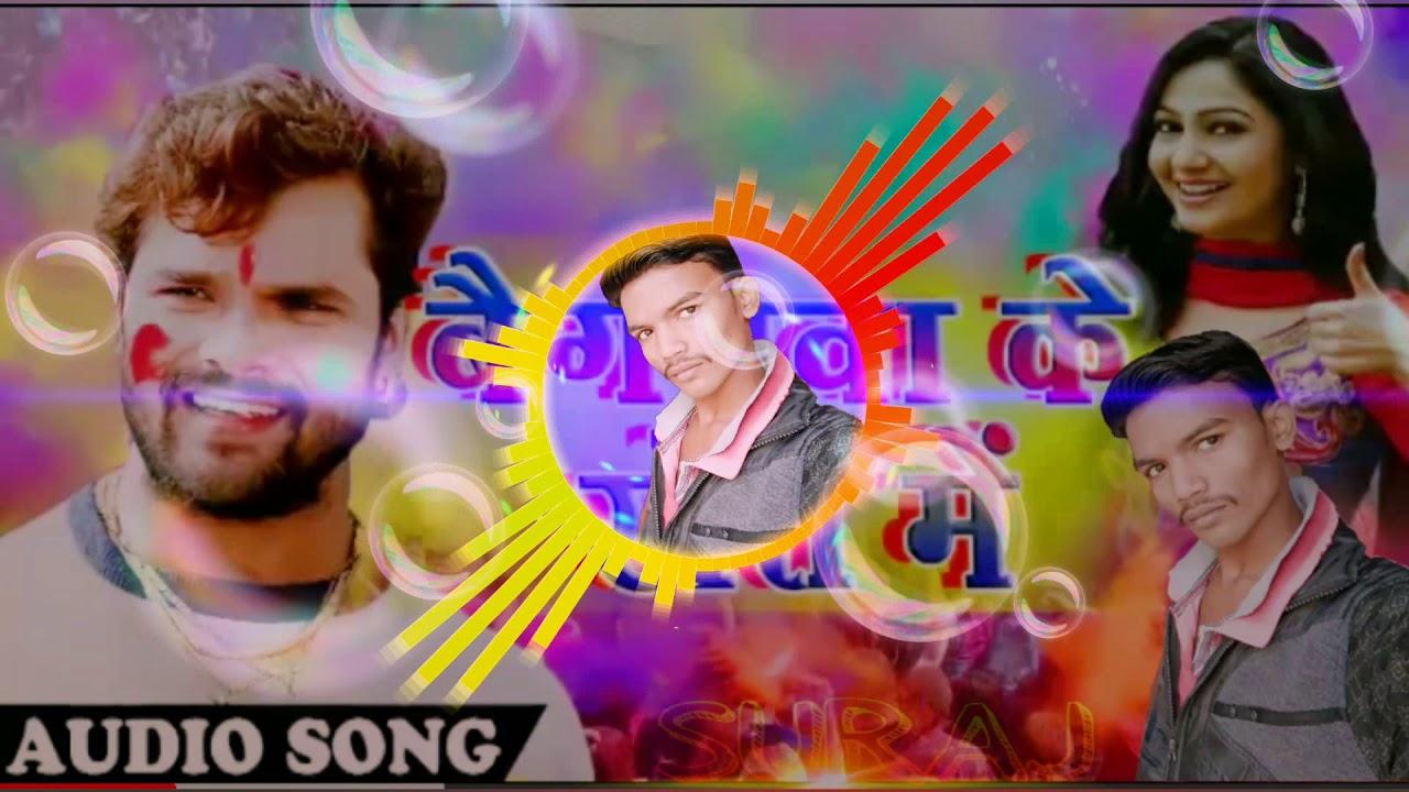 bhojpuri dj remix song mp3