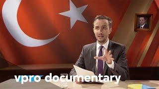Sunday with Bohmermann - VPRO documentary - 2017