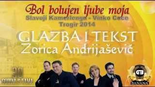 """Grupa Banana - Bol bolujen jube moja """"Slavuji Kamerlenga - Vinko Coce"""" Trogir 2014"""