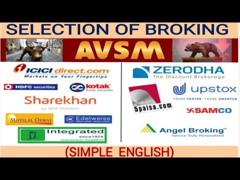 SELECT YOUR BROKING FIRM (ENGLISH)