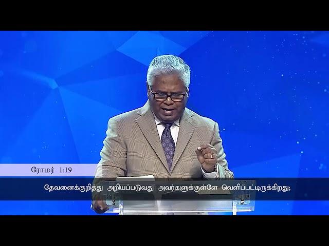 AFT Church | Nambikkai TV - 21 JAN 21 (Tamil) | Sam P. Chelladurai