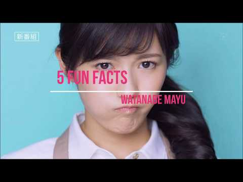 AKB48 - Watanabe Mayu (まゆゆ) Fun Facts