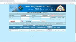 Easy way to check your voter ID status english