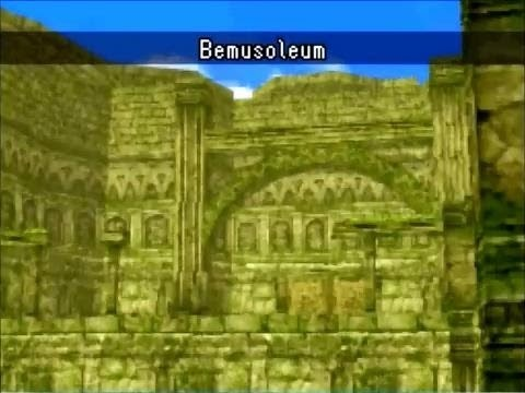[NDS] Dragon Quest Monsters: Joker 2 Quick Walkthrough (Part 9 - Bemusoleum)