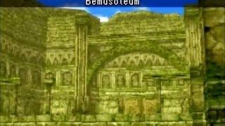 [NDS] Dragon Quest Monsters: Joker 2 Quick Walkthrough (Part 9 - Bemusoleum)