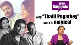 """Why """"Thalli Pogathey"""" song is magical 