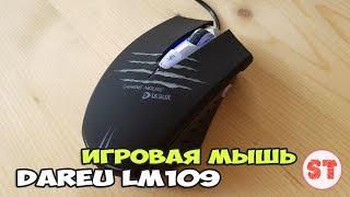 видео Где купить беспроводную мышку в Днепропетровске