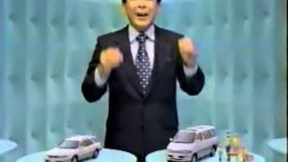 【CM】トヨペット スマイルリース 出演: 橋爪功.