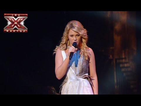 Видео, Олеся Матакова -  Х-Фактор 5 - Восьмой прямой эфир -  Гала-концерт