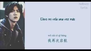 Luhan 鹿晗 – Medals 勋章 [ Sub Español /Pinyin/Chinese]