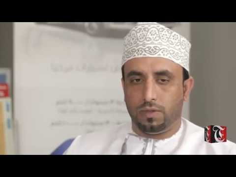 Interview with Marhaba Taxi Project Manager Yousuf Al Hooti