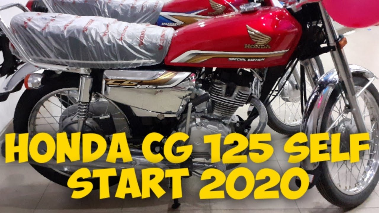 Honda Cg 125 Special Edition 2020 First Impression Full Hd Video Youtube