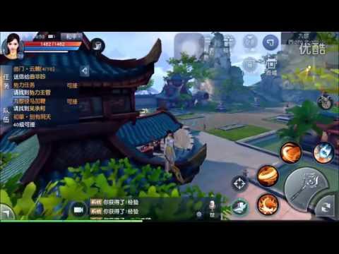Thiên Hạ 3D- Game mobile nhập vai 3D hay 2017