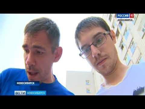 """""""Вести"""" разобрались в странной страховке в квитанциях за ЖКХ новосибирцев"""