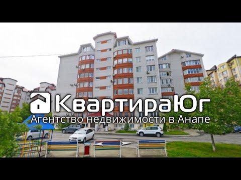 Отличная двухкомнатная квартира в Анапе с ремонтом и двумя санузлами с детским садом ID 7000