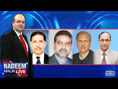 Nadeem Malik Live | SAMAA TV | 30 Jan 2018