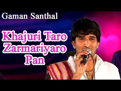 'Khajuri Taro Zarmariyaro Pan'   Gujarati...