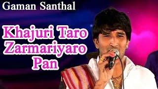 'Khajuri Taro Zarmariyaro Pan' | Gujarati Hit Song 2015 | Gaman Santhal | Darshna Vyas