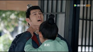 EP32 Legend Of Two Sisters In The Chaos: Jinzhan Is Super Mad At Jiang Shao 浮世双娇传