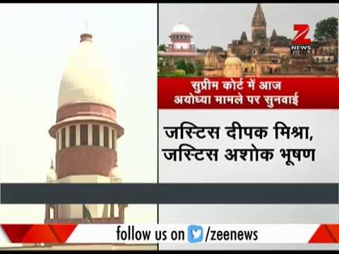 SC to hear Ayodhya case after 7 years today   आज सुप्रीम कोर्ट में राम जन्मभूमि मामले पर सुनवाई