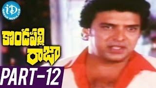 Kondapalli Raja Full Movie Part 12 | Venkatesh, Suman, Nagma | Ravi Raja Pinisetty | M M Keeravani