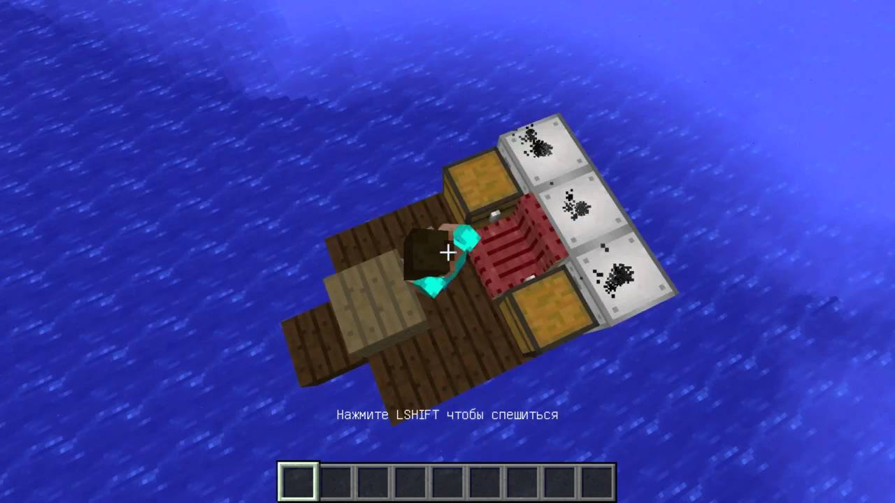 моды на майнкрафт 1.7.10 на летающий корабль #8