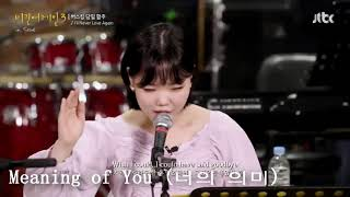 lee Suhyun songs