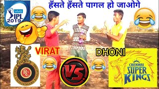 dhoni vs Williamson