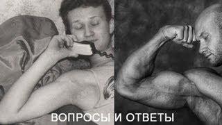 Тренировка мышц спины пресса для похудения живота