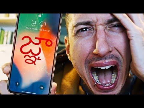 SIMBOLO INDIANO BLOCCA IPHONE: LA STUPIDITÀ UMANA (come risolvere)