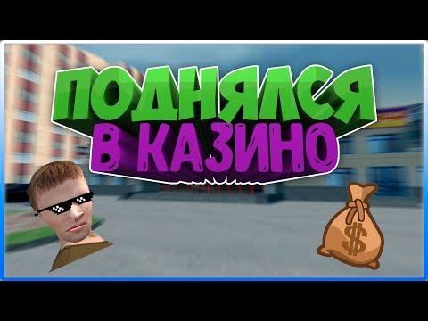 Видео Игры онлайн казино