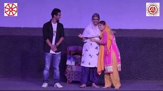 Dharam Parivartan Skit By Sindhu Sakha Sangam