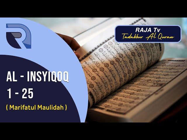 Q S Al Insyiqoq - Murottal - Bacaan Quran